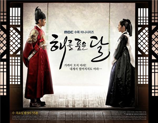 The Moon Embrace The Sun đưa cái tên Kim Soo Hyun lên một tầm cao mới. (Ảnh: Internet)