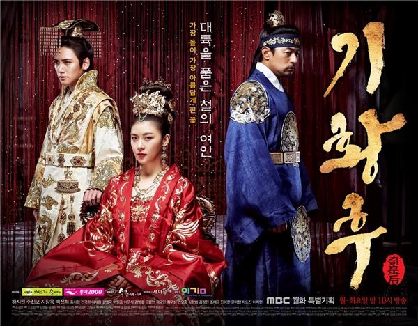 Empress Ki với sự tham gia của dàn sao như mơ Ha Ji Won, Joo Jin Mo, Ji Chang Wook, Baek Jin Hee. (Ảnh: Internet)