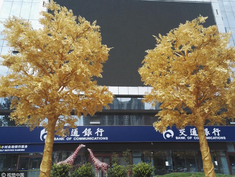 Ngân hàng Truyền thông Trung Quốc (BOCOM) đã trồng một hàng cây bằng vàng ngay trước cửa chính của tòa nhàngân hàng.