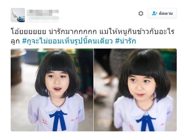 """Chỉ với hai bức ảnh ít ỏisau vài giờ được đăng tải, cô bé đã gây sốt cộng đồng mạng và được """"truy tìm"""" ráo riết, tuy nhiên hiện nay thông tin về cô bé vẫn là một bí ẩn."""