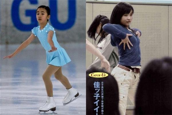 Từ nhỏ công chúa Kako đã có năng khiếu về thể thao và nghệ thuật, cô tham gia rất nhiều câu lạc bộ trong và ngoài trường.