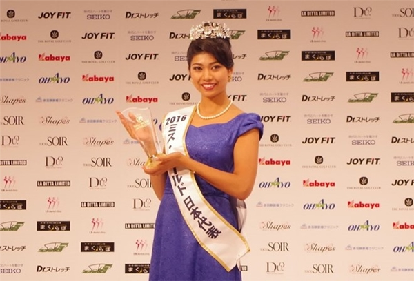 Vừa đăng quang tân Hoa hậu Nhật Bản đã bị