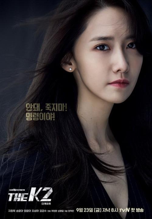 Hút hồn với loạt biểu cảm Yoona trong phim mới The K2