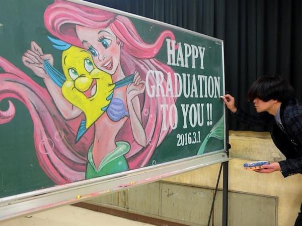 Bức tranh nàng tiên cá Ariel là cơ duyên đầu tiên khiến cái tên Hirotaka Hamasakinổi như cồn.