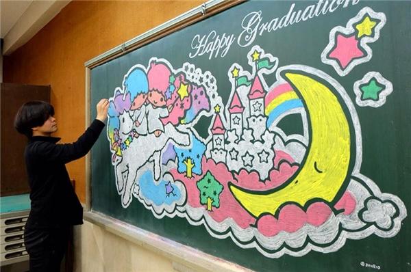 Một bức tranh chúc mừng ngày lễ tốt nghiệp khác dành tặng cho các học sinh.