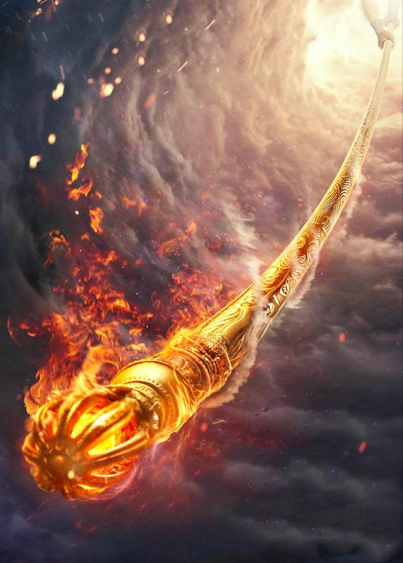 Kim Cô Bổng hay Gậy Như Ý vốn được Nguyên Thủy Thiên Tôn sử dụng đểđo biển đo trời, nặng tới 1 vạn 3 ngàn 5 trăm cân.