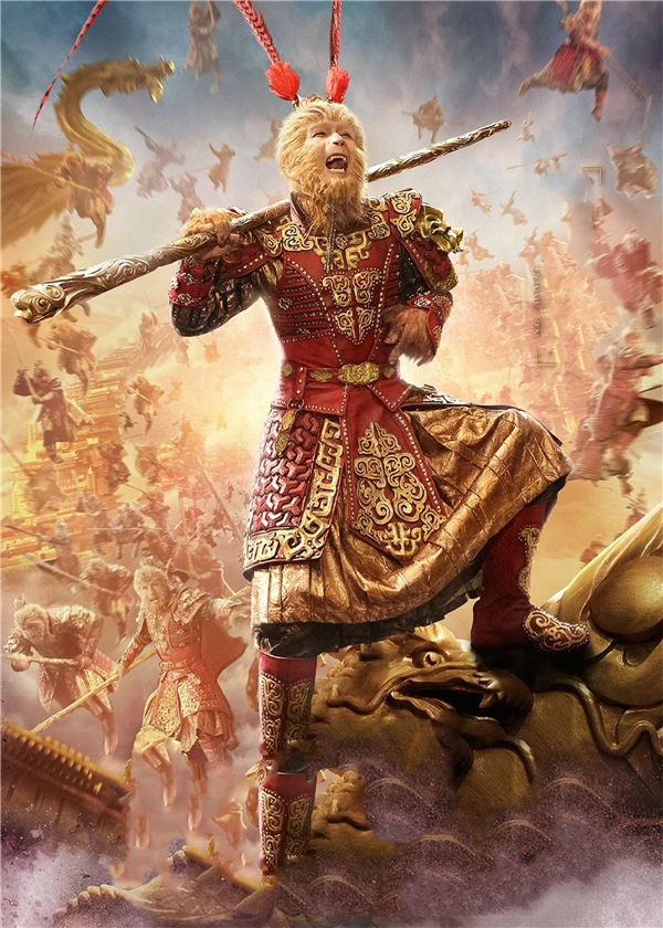 Với món bảo bối nàyTôn Ngộ Không tung hoành ngang dọc, đại nào thiên cungkhiến cho thiên đình náo loạn.