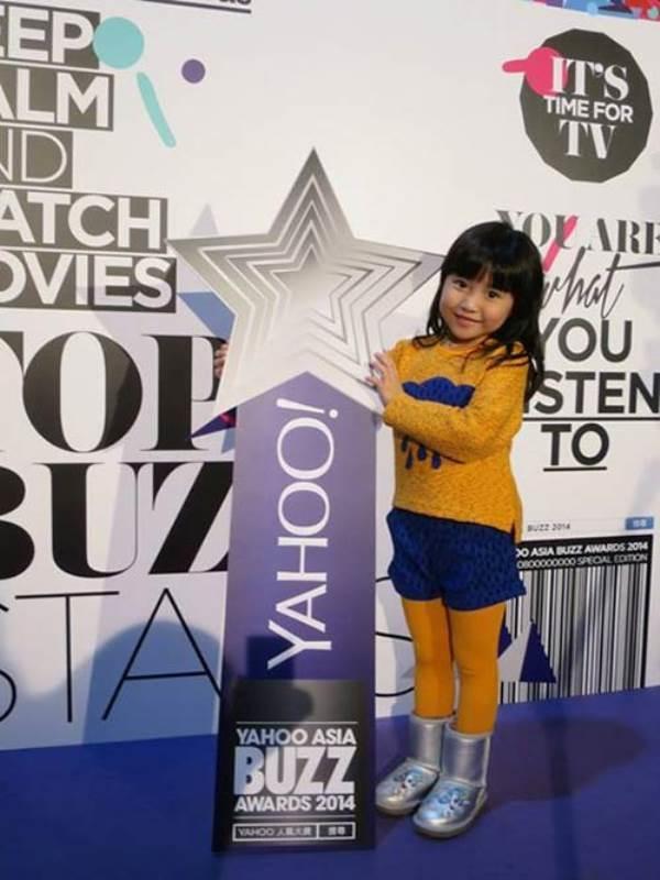 Celine Yeung được mệnh danh làNữ hoàng quảng cáo nhí củaHong Kong.