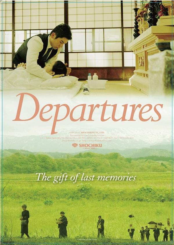 Departures là bộ phim về những cuộc khởi hành sang thế giới bên kia của người chết. (Ảnh: Internet)