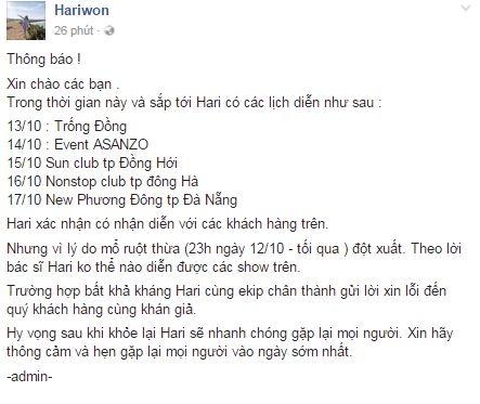 Trên trang cá nhân Hari Won, người quản lí của cô vừa đăng tải lời xin lỗi đến các khán giả khi phải lỡ hẹn vì sự cố bất ngờ. - Tin sao Viet - Tin tuc sao Viet - Scandal sao Viet - Tin tuc cua Sao - Tin cua Sao