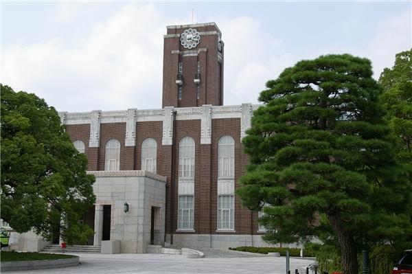 Đại học Kyoto của Nhật Bản được biết đến như một đại học danh giá của xứ mặt trời mọc. (Ảnh: internet)