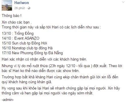 Trên trang fanpage của Hari Won, quản lí của cô đã phải cáo lỗi cùng khán giả và bầu show khi phải lỡ hẹn vì sự cố ngoài ý muốn này. - Tin sao Viet - Tin tuc sao Viet - Scandal sao Viet - Tin tuc cua Sao - Tin cua Sao