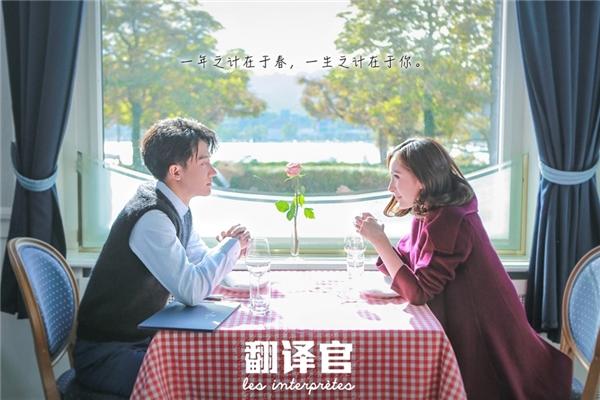 Các phâncảnh tình cảm ngọt ngào của Dương Mịch và Hoàng Hiên trong Người phiên dịch.