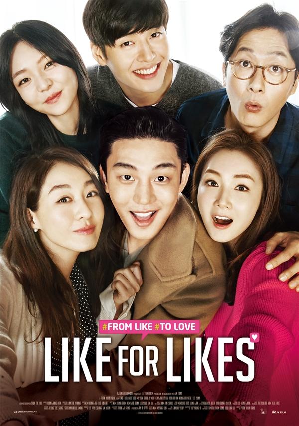 Like for Likes là bộ phim tình cảm lãng mạn và hài hước. (Ảnh: Internet)
