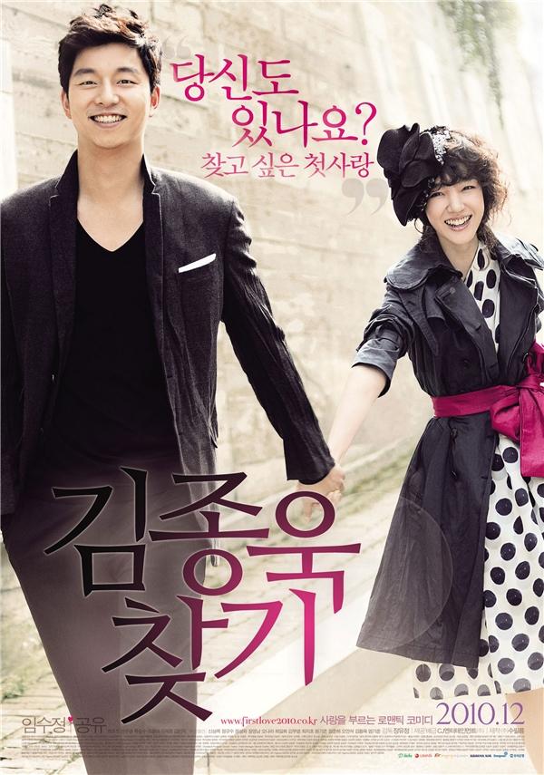 Finding Mr Destiny là câu chuyện tình yêu nhẹ nhàng về mối tình đầu. (Ảnh: Internet)