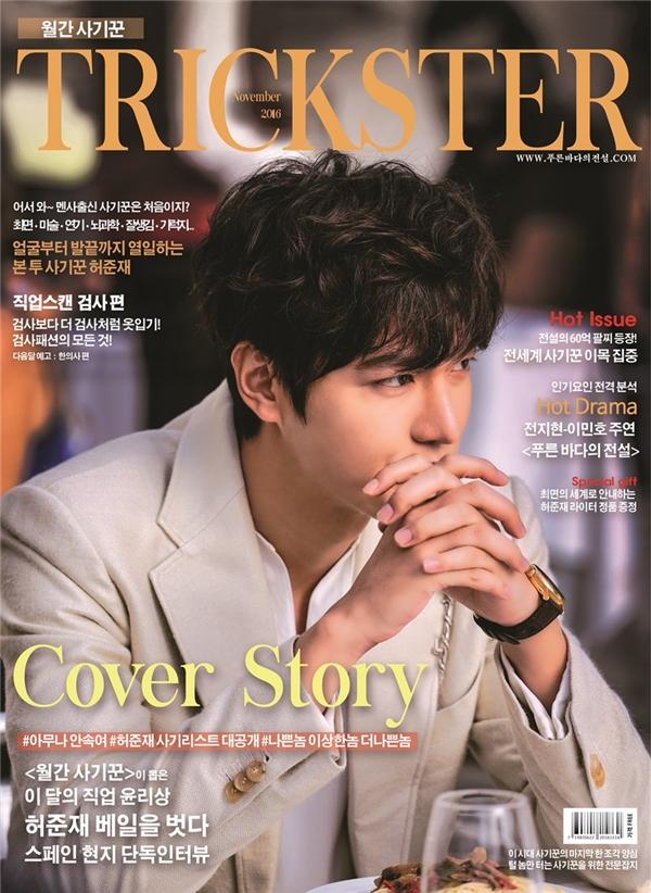 Một người đàn ông quyến rũ từ đầu đến chân, Heo Jun Jae được sinh ra để trở thànhkẻ lừa đảo chuyên nghiệp.