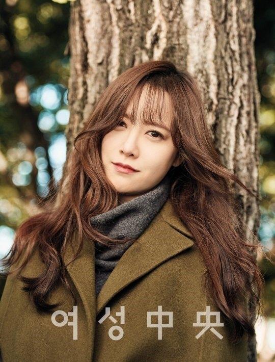 Goo Hye Sun không ngại