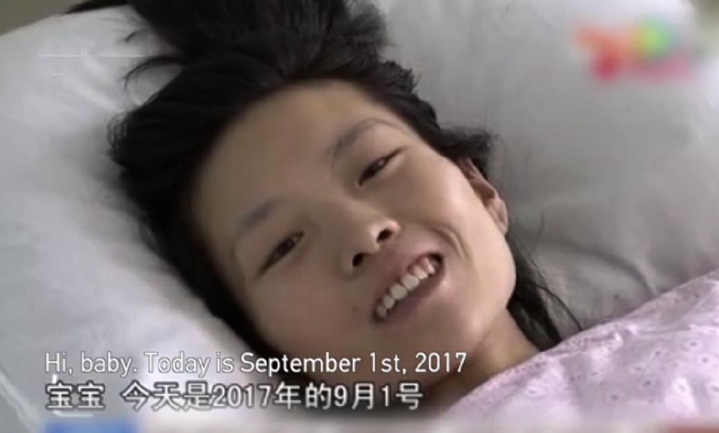 Biết mình không thể sống được bao lâu nữa, Lin đã ghi lại những đoạn video gửi đến con gáitừ lúc 1 tuổi đến khi 25 tuổi.