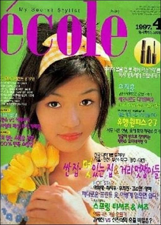 Cô lên trang bia tạp chíEcole.