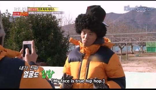 Tự nhận bản thân có gương mặt đại diện cho thể loại nhạc hiphop.