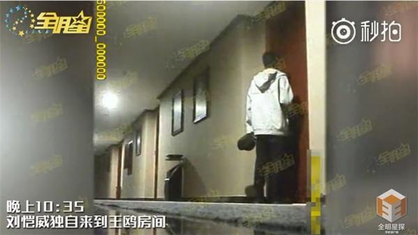 Ông xã Dương Mịch tiếp tục bị tung thêm bằng chứng tố cáo ngoại tình