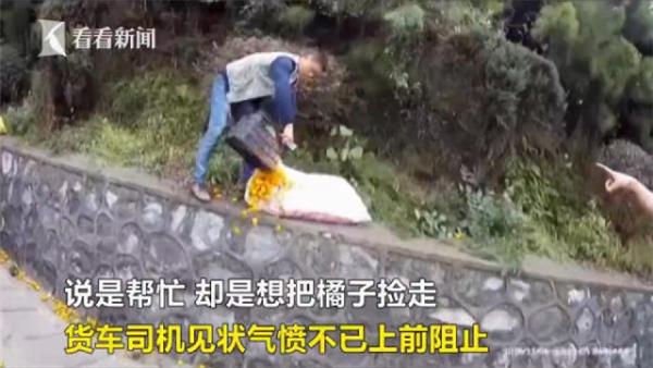 Hình ảnh nam thanh niên đang dùng túi nhặtcam. (Hình ảnh cắt từ video)