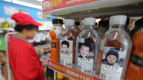 Đây là một cách hữu ích trong việc tìm kiếm những đứa trẻ mất tích tại Trung Quốc.