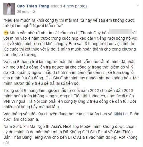 Trước những dòng ngắn gọn này, Cao Thiên Trang đưa ra nhiều lý do để chấm dứt hợp đồng với công ty quản lý sau 6 tháng hoạt động từ khi bước ra khỏi chương trình Vietnam's Next Top Model 2012.