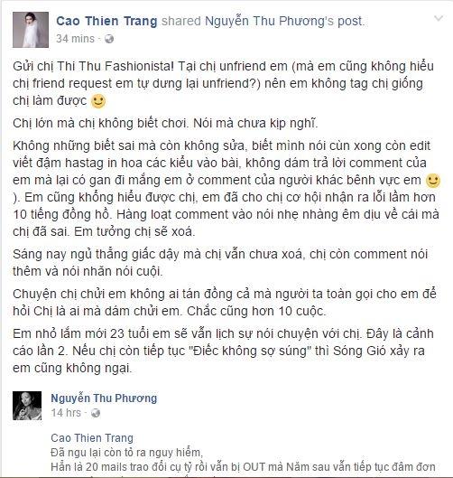 Cao Thiên Trang bức xúc khi bị chỉ trích.