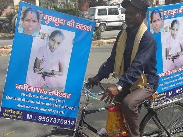Cuối cùng, tình yêu cùng sự nỗ lực của Singhđã được đền đáp khi anh bắt gặp vợ mình đang ngồi trên đường.