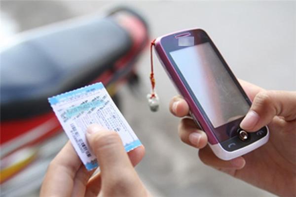 Người dùng sẽ phải chờ đến sau ngày 31/12/2016 mới được tiếp tục hưởng ưu đãi nạp thẻ.