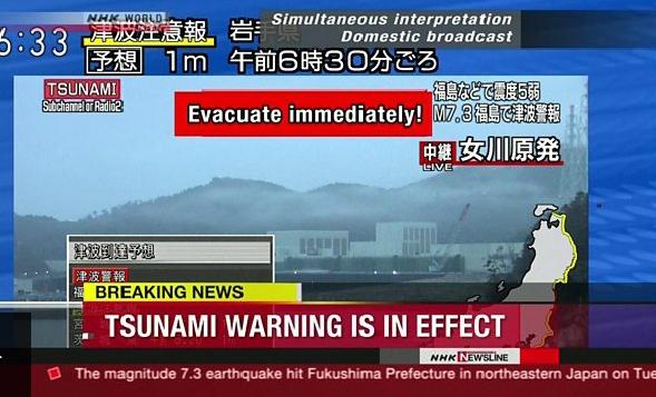 Cảnh báo sóng thần sau động đất trên truyền hình địa phương.