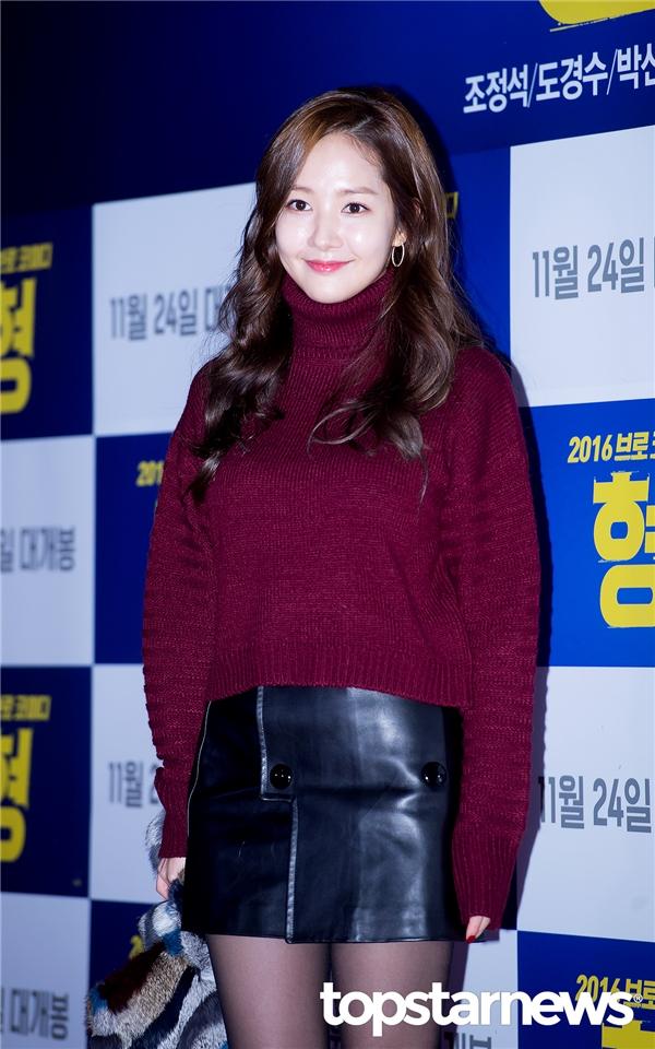 """""""Mĩ nhân dao kéo"""" Park Min Young"""