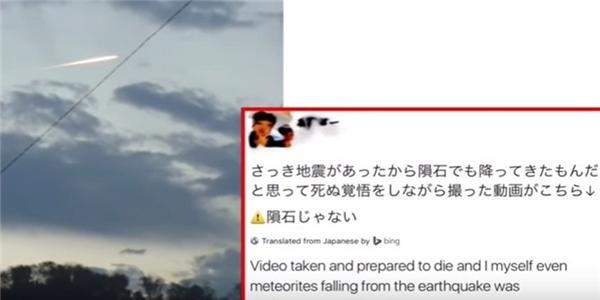 Cô gái đã chia sẻ đoạn video lên trang cá nhân của mình.