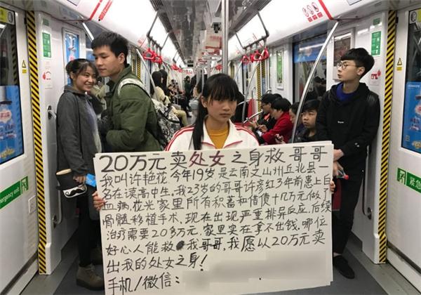 Cô gái trẻ 19 tuổi cầm tấm biển miêu tả hoàn cảnh của mình thu hút sự chú ý của người trên tàu điện ngầm.