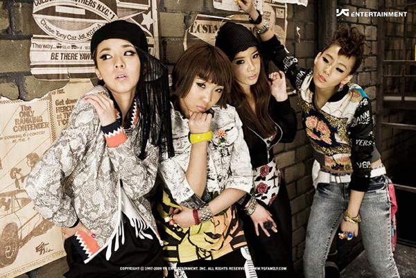 2NE1 chính thức tan rã, Nam Taehyun rời Winner