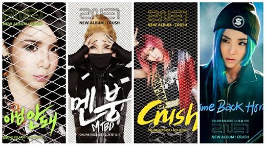 2NE1 trưởng thành trong âm nhạc lẫn hình tượng trong lần comeback đầy ấn tượng.