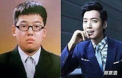 Không thể nhận ra đây chính là chàng diễn viênJung Kyung Ho của bộ phim Công chúa Ja Myung Go đình đám.