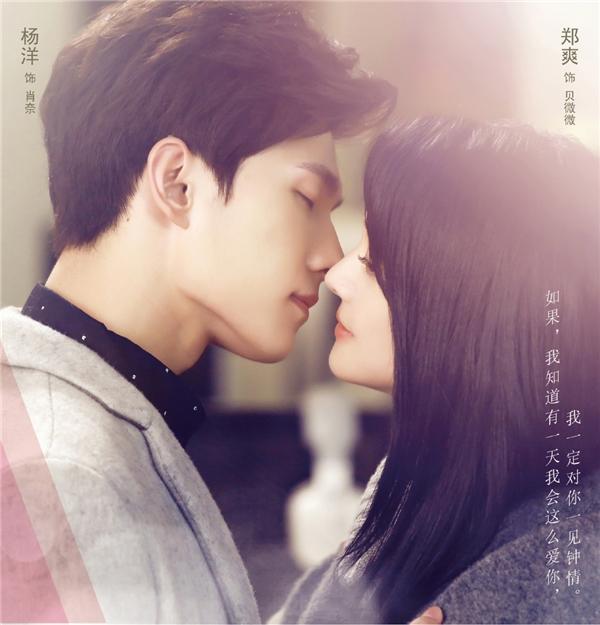Bộ phimkhép lại với hạnh phúc của cặp đôi Tiêu Nạivà Bối Vy Vy và đạt được nhiều thành công rực rỡ.