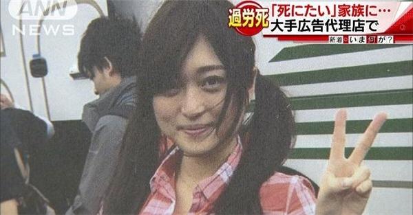 Công ty Dentsu, nơiTakahashilàm việc,nổi tiếng với chế độ bóc lột hà khắcvới nhân viên.