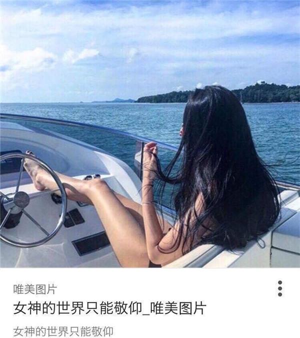 Hình ảnh gốc là của một tài khoản người Trung Quốc.