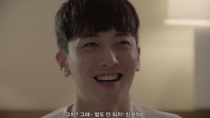 Seon Tae tỏ ra vui mừng vì lời phủ nhận của Da Hee.