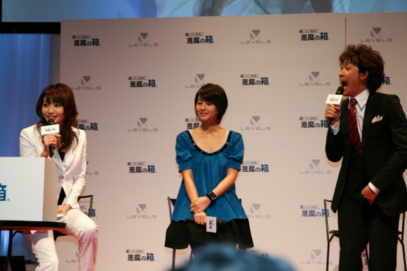 Đám cưới củanữdiễn viên Maki Horikita và ngôi sao sáng giá Koji Yamamoto.