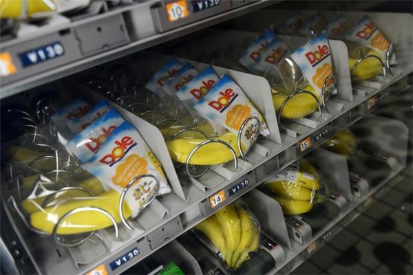 Những quả chuối tươi ngon cũng đượcxuất hiện trong chiếc máy này.
