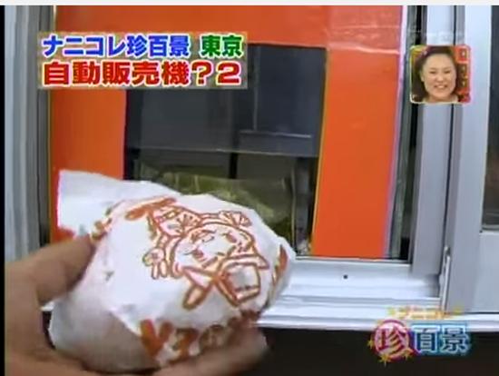 Hamburger tự động.