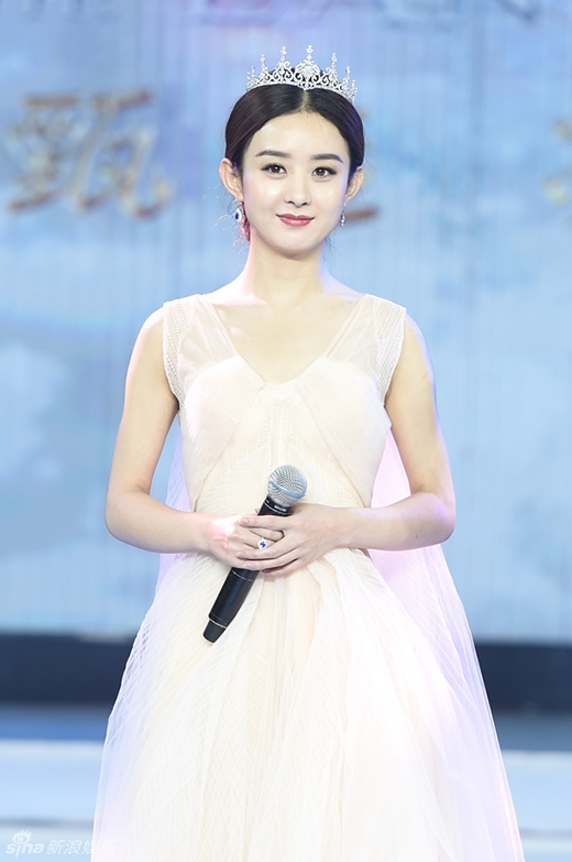 Vẻ đẹp trong sự kiện của Triệu Lệ Dĩnh. Cô chia sẻ sự phấn khích khi được mời đóngTây du ký.