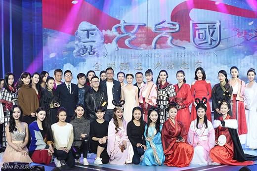 Phim được đầu tư kinh phí 500 triệu NDT, giai đoạn quay phim có sự tham gia của 1000 người. Ngoài ra còn có lực lượng hậu cần đình đám lên đến 1500 người.Bối cảnh phim thực hiện tại Giang Tô, Tứ Xuyên, Chiết Giang, Đài Loan. Phim dự kiến ra mắt vào mùng Một Tết Âm lịch năm 2018.