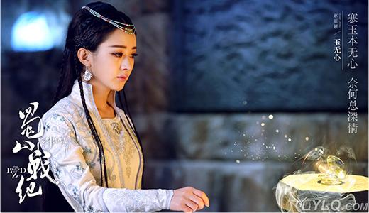 Theo những phim cổ trang trước đây mà cô tham gia, Triệu Lệ Dĩnh cũng là một người đẹp cổ trang,khán giảđang rất tò mò về tạo hình nhân vật lần này của cô.