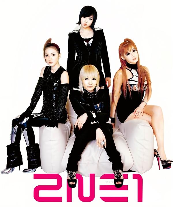 """Các Blackjack và cả cộng đồng fan Kpop đều kì vọng về sự """"hồi sinh"""" của 2NE1."""