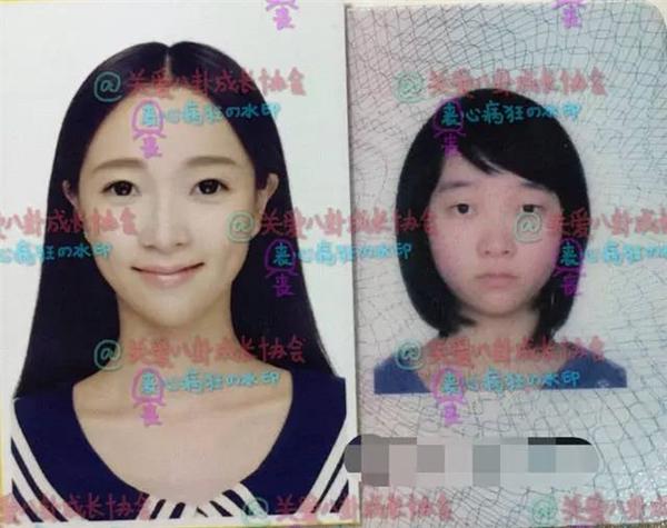 Cherie trong quá khứ (bên phải) sở hữu đôi mắt một mí đặc trưng củangười châu Á.